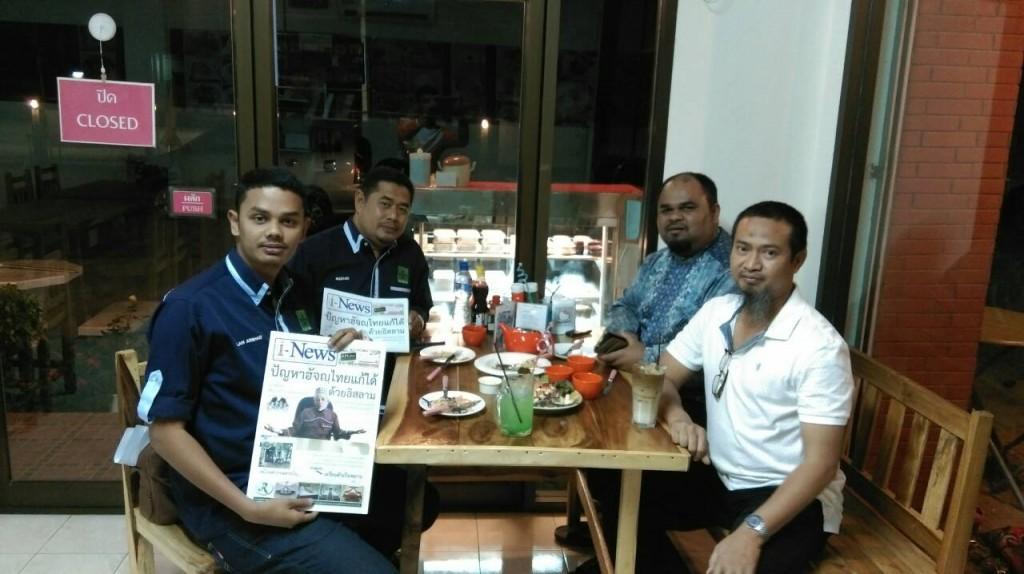 MOU i-News -MAPIM