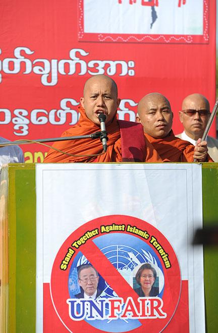 พระวิระธู (Wirathu) แกนำพระสงฆ์หัวรุนแรง ต่อต้านอิสลามในพม่า
