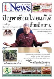 i-News 57-11-02_Page_01