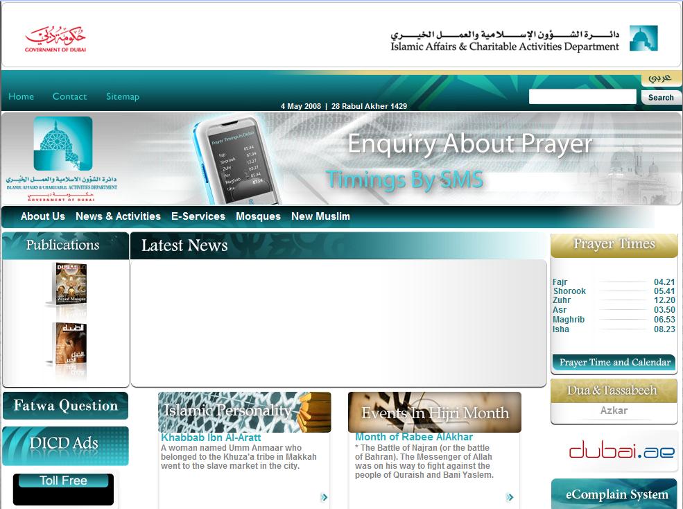 Islamic Affairs and Charitable Activities Department in Dubai (IACAD)